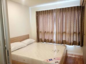 For RentCondoBang kae, Phetkasem : For rent, Lumpini Ville Ratchaphruek-Bangwaek 📍💥 in advance 1 insurance 1 pay 12,000 baht, you can move in 💥