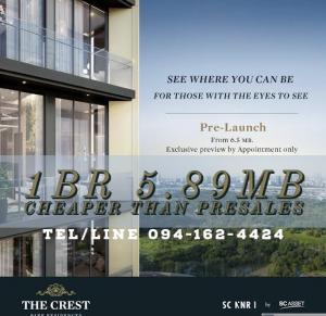 For SaleCondoLadprao, Central Ladprao : The Crest Park Residences (เดอะ เครสท์ พาร์ค เรสซิเดนเซส) คอนโดมิเนียมระดับ Super Luxury ใกล้รถไฟฟ้า MRT พหลโยธิน และ BTS ห้าแยกลาดพร้าว เริ่ม 5.89ลบ เท่านั้น!!
