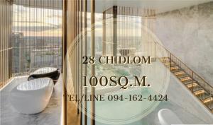 For SaleCondoWitthayu,Ploenchit  ,Langsuan : 28 Chidlom 100sq.m. 32.9MB หาไม่ได้อีกแล้ว!! 📲Tel/Line: K.Bo 094-1624424