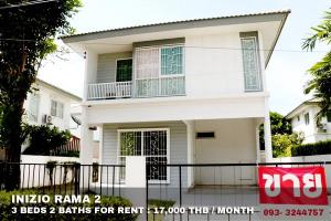 For RentHouseRama 2, Bang Khun Thian : FOR RENT INIZIO RAMA 2 / 3 beds 2 baths / 50 Sqw. **17,000** Unfurnished With 4 AC. Lovely House CLOSE CENTRAL RAMA 2