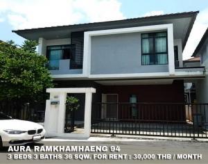 For RentHouseRamkhamhaeng Nida, Seri Thai : FOR RENT AURA RAMKHAMHAENG 94 / 3 beds 3 baths / 36 Sqw. **30,000** Fully Furnished. Modern Decorated. CLOSE THE PASEO RAMKHAMHAENG