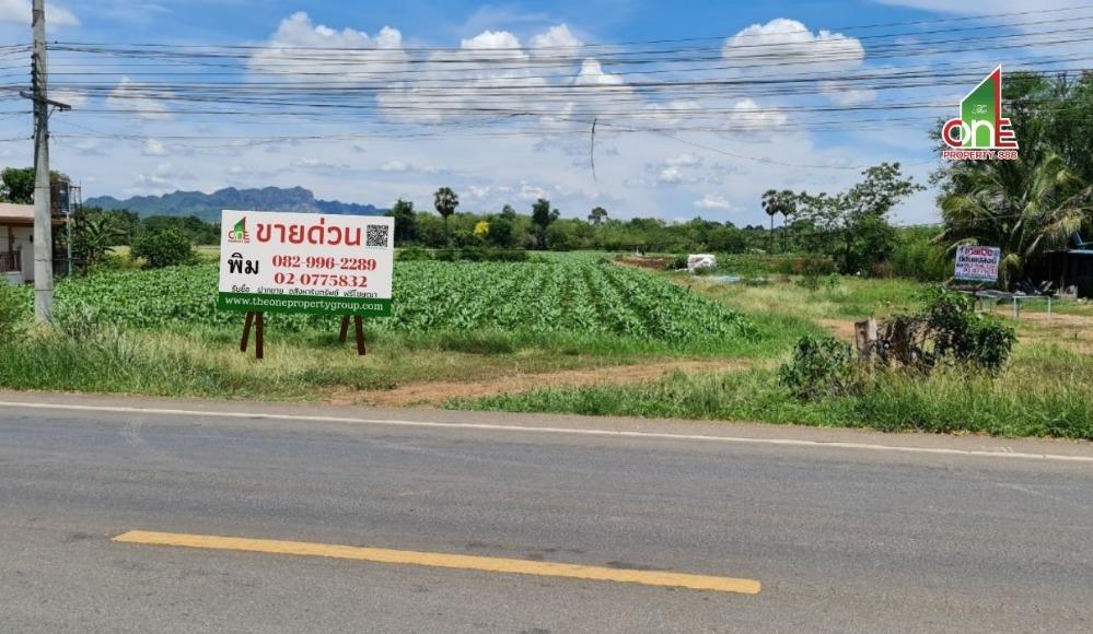 For SaleLandKanchanaburi : Land for sale on Highway 3228, Ban Kao - Lin Chang, Nong Ya Subdistrict, Mueang Kanchanaburi District