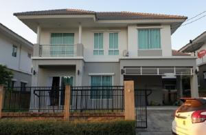 For RentHouseNawamin, Ramindra : For Rent 2 storey detached house for rent, Pruksa Delight Village at Scene Watcharaphon-Chatuchot, very beautiful house, fully furnished, fully furnished, can raise small animals.