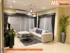 For SaleHousePattanakan, Srinakarin : Sell Big House  2 Floors Modern Luxury Grand Bangkok Boulevard Rama 9 - Srinakarin