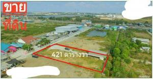For SaleLandSamrong, Samut Prakan : ขายที่ดินเนื้อที่ 1 ไร่ 21 ตารางวา เมืองสมุทรปราการ
