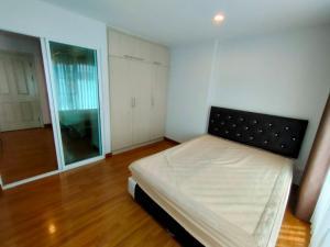 For RentCondoRattanathibet, Sanambinna : New room for rent, Regent Home 25 Tiwanon, next to the ministry, 29 sqm, 1 bedroom, 6th floor, 6500