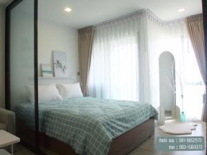 For RentCondoRangsit, Patumtani : Rent KAVE TOWN SHIFT