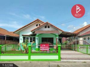 For SaleHousePattaya, Bangsaen, Chonburi : house for sale Ram Nut Village 15, Sattahip, Chonburi