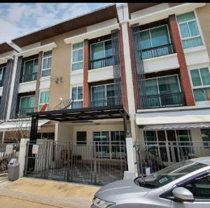 เช่าทาวน์เฮ้าส์/ทาวน์โฮมลาดพร้าว71 โชคชัย4 : ให้เช่าทาวน์โฮม 3 ชั้น บ้านกลางเมือง โชคชัย 4 ซอย 50 เหมาะอยู่อาศัยและทำออฟฟิศ