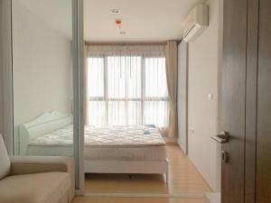 เช่าคอนโดแจ้งวัฒนะ เมืองทอง : ให้เช่า !! คอนโด 1 ห้องนอน บนถนนแจ้งวัฒนะ คอนโด เดอะ เบส แจ้งวัฒนะ The Base Chaengwattana