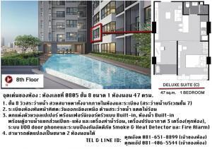 Sale DownCondoWongwianyai, Charoennakor : (Owner Post) Sale down payment Supalai Loft Prachadhipok-Wongwian Yai. Pool view, next to the main road, near Wongwian Yai, near BTS Wongwian Yai and ICON SIAM department store, 1 bedroom, 47 sq m.