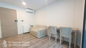 For SaleCondoChengwatana, Muangthong : Urgent sale Atmoz Chaengwattana Condo price 2.59 million baht, 2 bedrooms, 1 bathroom, size 35 sq m. (largest size) Selling at cost !!