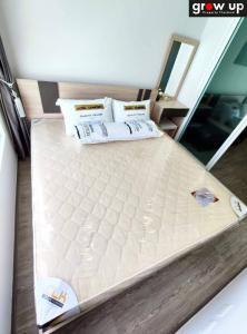 For RentCondoOnnut, Udomsuk : GPR11139 : Regent Home Sukhumvit 97/1 (Regent Home Sukhumvit 97/1) For Rent 8,500 bath💥 Hot Price !!! 💥