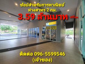 For SaleOfficeSathorn, Narathiwat : Shop under the condo, 2 km away from Sathorn, use Central, expressway and international schools.