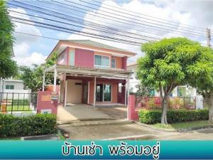 For RentHouseRangsit, Patumtani : House for rent, Inicio University, Rangsit-Khlong 3, cheap price, livable, ready to move in