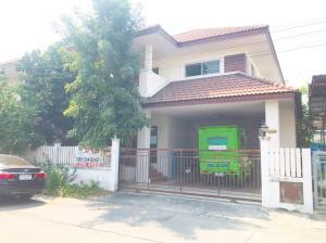 For SaleHouseNawamin, Ramindra : Single House, Maruay Village 1, Phahonyothin Road 54/1
