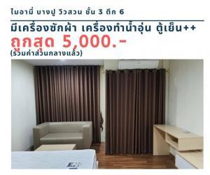 For RentCondoSamrong, Samut Prakan : Condo for rent, Miami, Bang Pu, 3rd floor, Building 6, has a washing machine, rent is 5,000 baht.