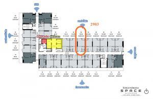 ขายดาวน์คอนโดเกษตรศาสตร์ รัชโยธิน : ✨✨ขายดาวน์ ขาดทุน ราคาถูกกว่าโครงการ !!! Knightsbridge Space รัชโยธิน ชั้น 29 ตำแหน่ง 03 ราคาเพียง 5.54 ลบ. ใกล้ MRT สถานีพหลโยธิน 24 เพียง 20 เมตร✨✨