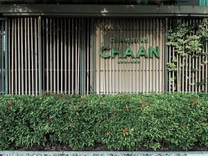 ขายคอนโดเกษตรศาสตร์ รัชโยธิน : ขายด่วน คอนโด Chambers Chaan ลาดพร้าว-วังหิน 1 Bed Plus 41.5 ตารางเมตร 5นาทีถึง bts เสนา