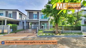 For SaleHousePattanakan, Srinakarin : Single Big house 2 Floors THE CITY Patanakan  #New #CornerHouse