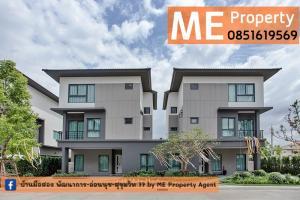 For SaleHousePattanakan, Srinakarin : Single house 3 Floors  The edition RAMA9 - Pattanakan Pattanakarn – Onnut – Pravet - AL Ban Thap Chang Station ,  Suvarnabhumi Airport , Rama 9 Expressway