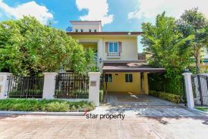 ขายบ้านชะอำ เพชรบุรี : Stunning 2 Storey House Near Beach for Sale SH90248