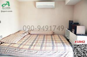For RentCondoOnnut, Udomsuk : Sell / rent #cheap condo The Sky Sukhumvit, beautiful room, good location, near BTS Udom Suk