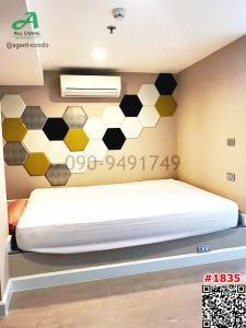 For RentCondoOnnut, Udomsuk : Condo for rent, The Sky Sukhumvit, Moff room, fully furnished, near BTS Udom Suk Station