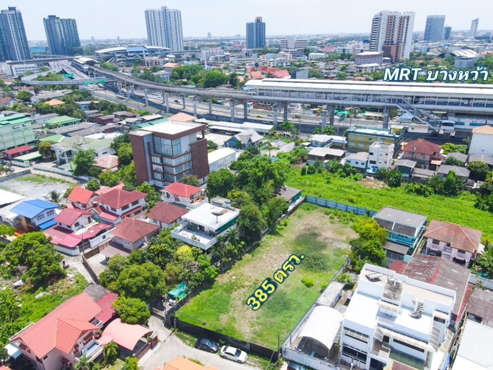 ขายที่ดินท่าพระ ตลาดพลู วุฒากาศ : ขายที่ดิน 385 ตร.ว. ถนนราชพฤกษ์ ใกล้ MRT บางหว้า