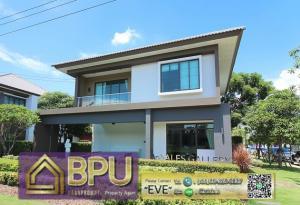 For RentHouseRamkhamhaeng Nida, Seri Thai : ** 4 Bedrooms Detached House for RENT ** H Cape Serene Bangna-Sukhapibal 2 Near Suwannaphum Airport
