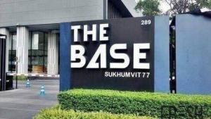 ขายคอนโดอ่อนนุช อุดมสุข : ❄️ ขาย The Base Sukhumvit77 ❄️🏙 (โครงการของแสนสิริ)