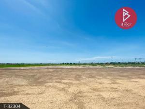 For SaleLandAyutthaya : Land for sale, starting at 72.5 square wah, Bueng Yi To, Bang Sai, Phra Nakhon Si Ayutthaya
