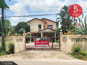 For SaleHousePrachin Buri : House for sale with land 2 rai 53.0 square wa, Baan Phra, Prachinburi.