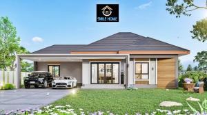 ขายบ้านขอนแก่น : เปิดจองโครงการใหม่ สไมล์โฮม ขอนแก่น (Smile Home) บ้านเดี่ยวหลังใหญ่ 3 นอน 2 น้ำ 2 ที่จอดรถ พร้อมอยู่สิ้นเดือน มิ.ย. 64 นี้ ทำเลดีติดถนนหลักหนองกุง-ศิลา ใกล้ ม.ขอนแก่น รพ.ศรีนครินทร์