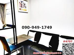 For RentCondoLadkrabang, Suwannaphum Airport : For rent I Condo Green Space Sukhumvit 77 Phase 2 near Robinson Lat Krabang.