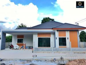ขายบ้านขอนแก่น : เปิดจองโครงการใหม่ สไมล์โฮม ขอนแก่น (Smile Home) บ้านเดี่ยวหลังใหญ่ 70ตรว. 3นอน 2น้ำ ฟรีทุกค่าใช้จ่ายวันโอนและแอร์ทั้งหลัง ทำเลดีบนถนนหลักหนองกุง-ศิลา ใกล้ ม.ขอนแก่น รพ.ศรีนครินทร์