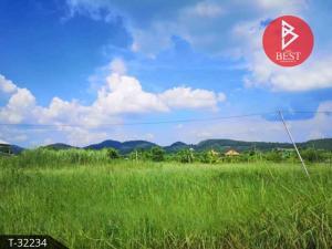 For SaleLandChiang Rai : Land for sale, 3 ngan, 42.0 square wa, Huay Sak, Chiang Rai.