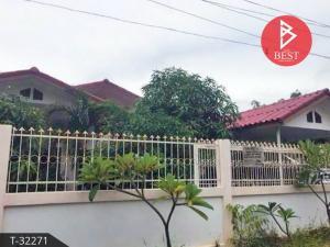 ขายบ้านระยอง : ขายบ้านเดี่ยวริมทะเล 89.8 ตารางวา เพ เมืองระยอง