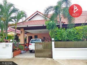 ขายบ้านพัทยา บางแสน ชลบุรี : ขายบ้านเดี่ยว เทวีพาร์ค บางเสร่ (Dheewee Park Bangsaray) ชลบุรี