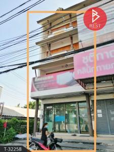 For SaleShophousePattaya, Bangsaen, Chonburi : 4 storey commercial building for sale in a prime location, Samet, Mueang, Chonburi.