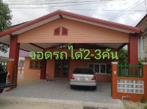 เช่าบ้านนครศรีธรรมราช : ให้เช่า บ้านเดี่ยว ใกล้โรงเรียนศรีราช หลังบิ๊กซี อ้อมค่าย 180 ตรม. 99.2 ตร.วา 5 นอน จอดรถ2คัน มีห้องครัว ลานซักล้าง คุ้มสุดสุด