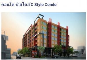 For SaleCondoRatchadapisek, Huaikwang, Suttisan : Sell C style condo (C style condo) Tel : 094-3546541 Line : @luckhome Code: LH00425