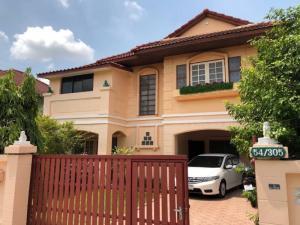 For RentHouseChengwatana, Muangthong : House for rent near Central Chaengwattana 💢 Sarawan Ville University