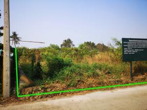 For SaleLandNakhon Pathom, Phutthamonthon, Salaya : 428 sq wa, width 29 m. x depth 58.5 m. Phutthamonthon Sai 4, Sai 5 Sampran, Nakhon Pathom AN175