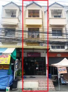 For SaleShophouseRama 2, Bang Khun Thian : 3.5 storey, Pisan Village, Project 5, Soi 3, 18 sq wa, Tha Kham 28, Bang Khun Thian, Samae Dam AN180