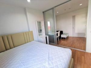 For RentCondoRama9, RCA, Petchaburi : Cheapest on the web, fully furnished, very beautiful. Condo for rent, Lumpini Park, Rama 9-Ratchada, 26 sqm.