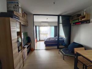 For RentCondoPinklao, Charansanitwong : Condo for rent: Supalai Loft Yaek Fai Chai Station , 1 bedroom.