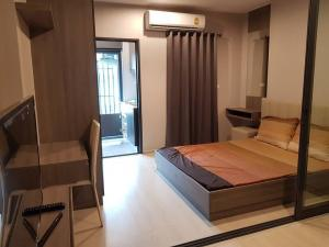 For RentCondoThaphra, Wutthakat : 📌[Condo for rent] IDEO Thaphra Interchange, super cheap price, condo near MRT Tha Phra, complete electrical appliances ready to live immediately
