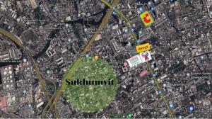 For SaleLandOnnut, Udomsuk : House and land for sale, Sukhumvit Soi 50, near BTS On Nut.