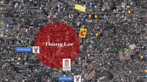 For SaleLandSukhumvit, Asoke, Thonglor : Land for sale on Sukhumvit Road, Thonglor area, surrounded by amenities.